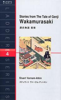 Stories from The Tale of Genji Wakamurasaki