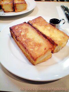 スマート珈琲店のフレンチトースト