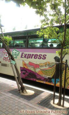 平安美人の高速バス