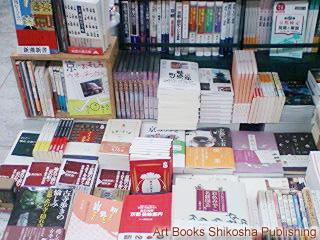 ブックパル文苑 山科店